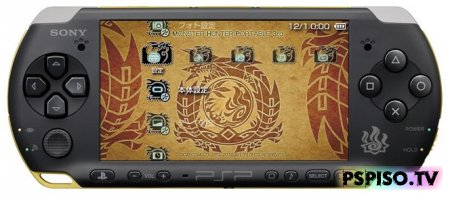 Новая версия PSP в стиле Monster Hunter