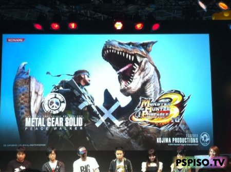 Monster Hunter 3rd + Metal Gear Solid: Peace Walker