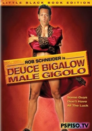 Мужчина по вызову | Deuce Bigalow: Male Gigolo (2000) [HDTVRip]