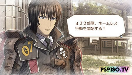Cкриншоты и Сканы Valkyria Chronicles 3
