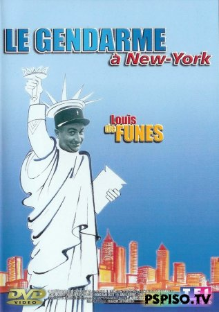 Le gendarme a New York / Жандарм в Нью-Йорке [HDrip]