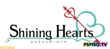 Shining Hearts на Tokyo Game Show + скриншоты