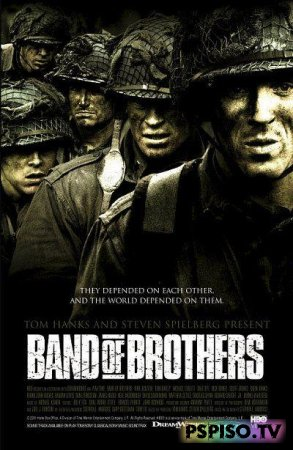 ������ �� ������ / Band of Brothers (HD-DVDRip / 2001)