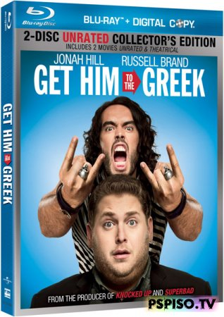 ����� �� ������ / Get Him to the Greek (������������ ������ / Extended Cut) (2010) BDrip