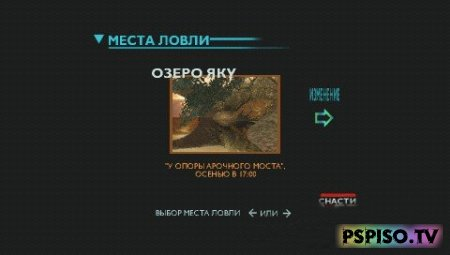 Bass Rise (PSX/RUS)