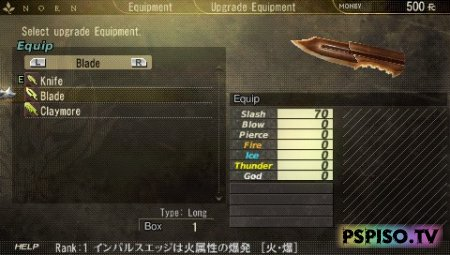 God Eater - ENG (final version)