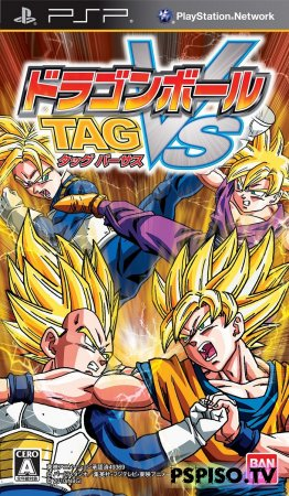 Dragon Ball Tag Versus - JPN