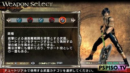 Lord Of Arcana DEMO - JPN