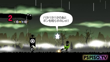 Patapon 3 [DEMO] [JPN]