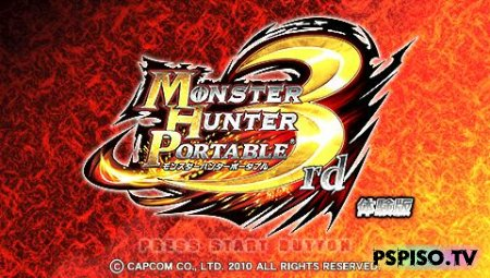 Monster Hunter Portable 3rd DEMO - JPN
