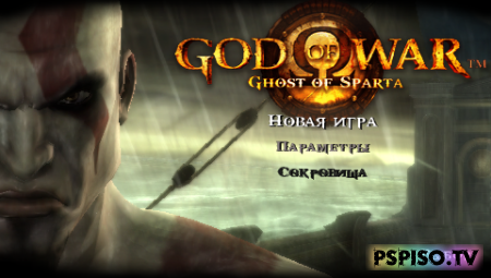 God of War: Ghost of Sparta [DEMO][EUR][RUS]