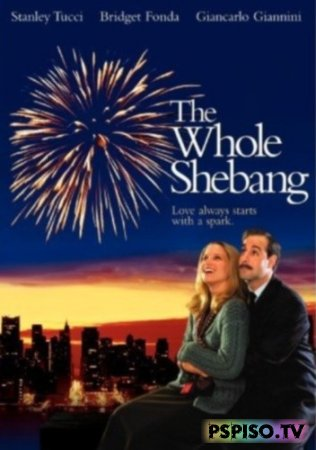 Семейное дело | The Whole Shebang (2001) [DVDRip]