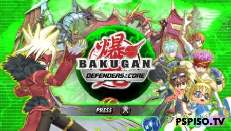 Bakugan Battle Brawlers: Defenders of the Core [ENG]