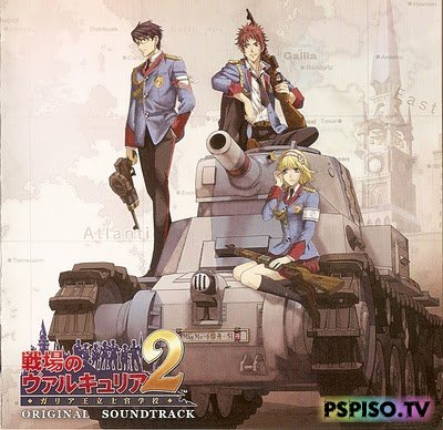Valkyria Chronicles 2 [OST]