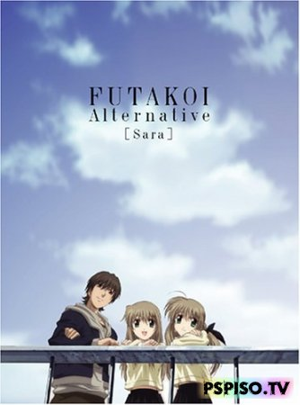 Futakoi Alternative