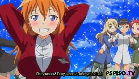 ��������� ������ / Strike Witches 2 [2010]
