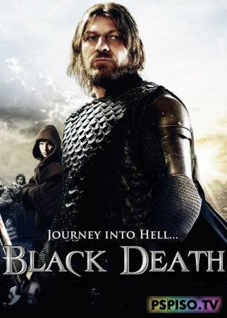 ������ ������ | Black Death (2010) [HDRip]