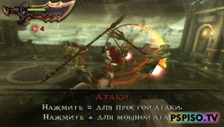 God of War: Ghost of Sparta [FULL][ISO][RUS]