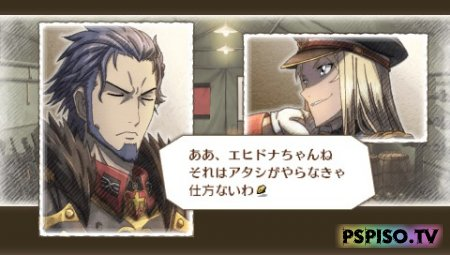 Valkyria Chronicles 3 - JAP (DEMO) [ISO]