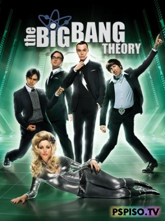 Теория большого взрыва | The Big Bang Theory (2010) [S04E01-S04E13, S04E15-S04E16] [HDTVRip]