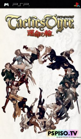 Tactics Ogre: Let Us Cling Together - JPN