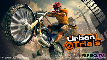 ��������� ���������� �� ����������� Urban Trials