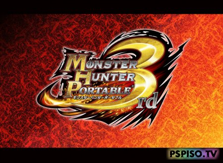 Новый монстр Monster Hunter Portable 3rd