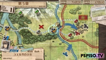 Новые Скриншоты Valkyria Chronicles III: Unrecorded Chronicles
