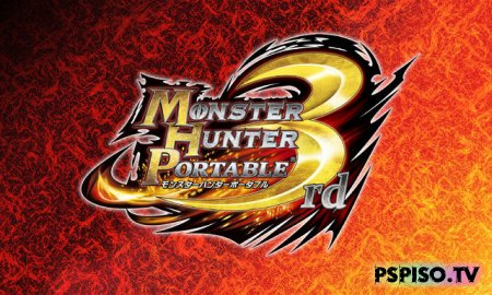 Monster Hunter Portable 3rd [JPN] [2010]