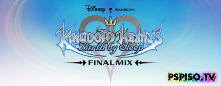 Бокс арт KIngdom Hearts BBS Final Mix