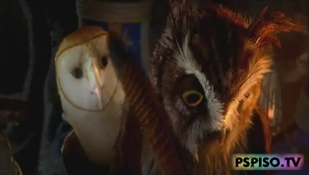 ������� ������ ������� / Legend of the Guardians: The Owls of Ga�Hoole (2010) [DVDRip] [��������]