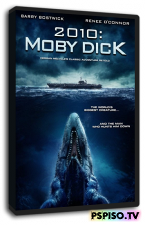 Моби Дик / Moby Dick (2010)  [DVDRip]