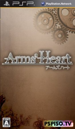Arm's Heart [JPN][FULL]