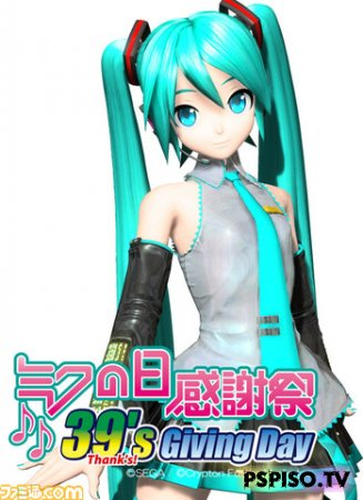 Hatsune Miku 39's Giving Day (live)