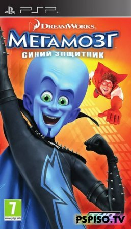 Megamind: The Blue Defender [RUS/EUR]