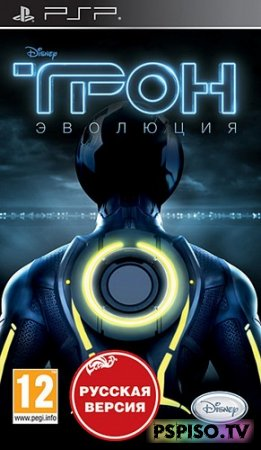 TRON: Evolution [RUS/EUR]