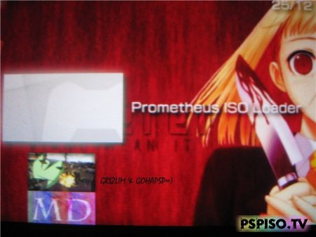 Prometheus ISO Loader for 6.20 TN-A
