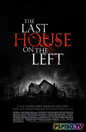 ��������� ��� ����� | The Last House on the Left (2009) [HDRip]