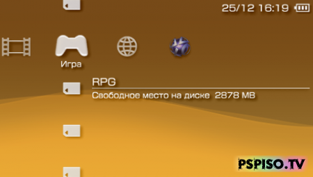Game Categories light 1.1 для 6.20 TN
