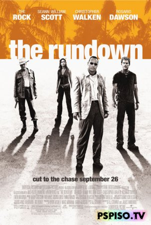 Сокровище Амазонки | The Rundown (2003) [HDRip]