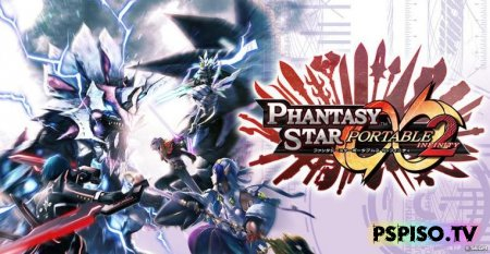 Phantasy Star Portable 2 Infinity demo - ����� �����������