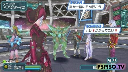 Phantasy Star Portable 2 Infinity demo - будет грандиозной