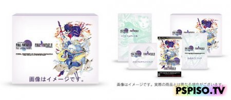 ���� ������ � ���� Final Fantasy IV: Complete Collection � ������