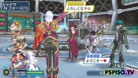 Phantasy Star Portable 2 Infinity [JPN][DEMO]