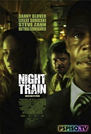 Ночной поезд | Night Train (2009) [HDRip]