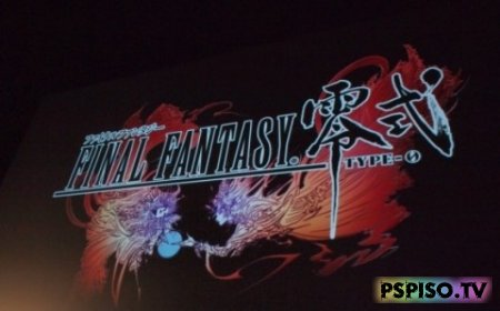 Final Fantasy Agito XIII меняет название на Final Fantasy Type-0