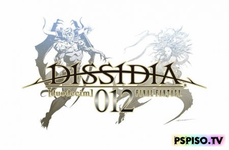 Dissidia Final Fantasy-012 Prologus [FULL][JPN]