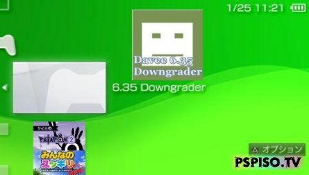 Davee 6.35 Downgrader