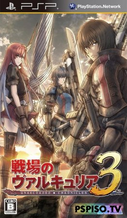 Valkyria Chronicles 3 [JPN][FULL]