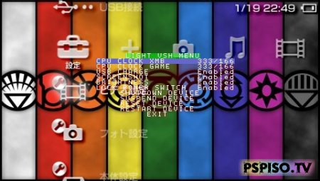 Light VSH Menu v7 for PSP 6.3XPRO